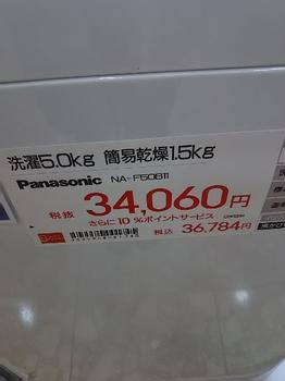 DSC_3564 (413x550).jpg